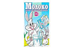 Молоко 0.5% ультрапастеризованное Заречье т/п 1000г