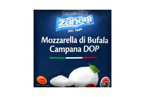 Сир 52% Моцарелла ді Буфала DOP Zanetti 125г