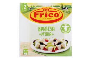 Сыр 54% рассольный Брынза Мягкая Frico лоток 200г