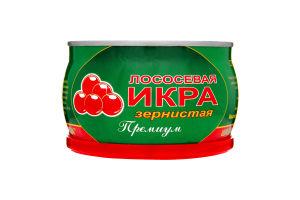 """Икра лососевая """"С днем рождения Ашан!"""" 80 грамм"""