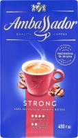 Кава натуральна смажена мелена Strong Ambassador в/у 450г