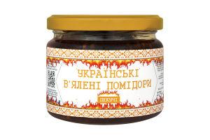 Українські в'ялені помідори.Пекучі 300мл
