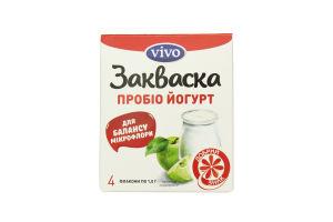 Закваска сухая бактериальная Пробио Йогурт Vivo к/у 4х0.5г