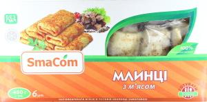 Млинці з мясом SmaCom 450г