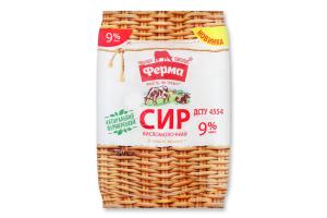 Сир кисломолочний 9% Ферма м/у 350г