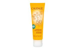 Крем сонцезахисний для обличчя SPF 50, 50мл