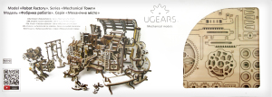 3D пазл Ukrainian Gears Фабрика роботов