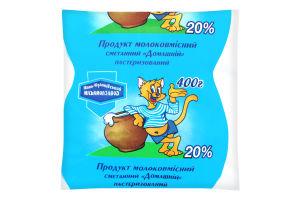 Продукт сметанний 20% пастеризований Домашній Івано-Франківський міськмолзавод м/у 400г