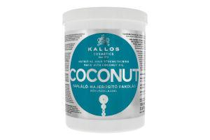 Маска для зміцнення волосся з натуральною кокосовою олією Coconut nutritive Kallos 1000мл