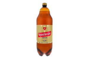 Пиво 2.3л 4.8% пастеризоване Світле Чернігівське п/пл