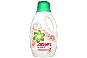 Гель для стирки Для чувствительной кожи Ariel 1,3л