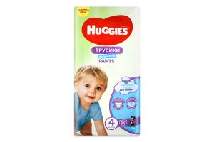 Трусики-підгузки одноразові для хлопчиків 9-14кг 4 Pants Huggies 52шт