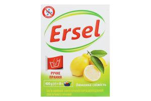 Пральний порошок Ersel Лимонна Свiжість для ручного прання 400г
