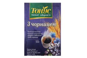 Напій Тонус З чорницею 50г