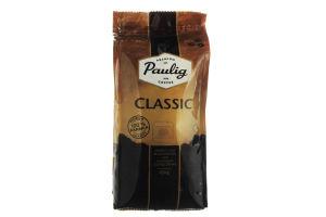 Кофе в зернах Paulig Classic м/у 250г