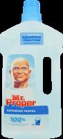 Засіб Mr.Proper Делікатне прибирання 1л x14