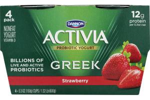 Dannon Activia Nonfat Greek Probiotic Yogurt with Bifidus Strawberry - 4 PK