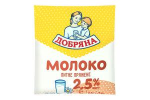 Молоко 2.5% топленое Добряна м/у 450г