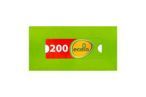Серветки косметичні двошарові Ecolo 200шт