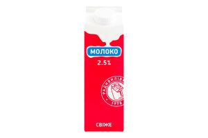 Молоко 2.5% Радивилівмолоко т/п 910г