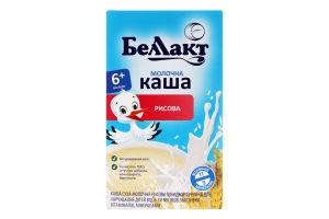 Каша молочна рисова для дітей від 6міс Беллакт к/у 200г