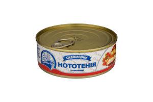 Натотенiя Аквамарин 230г з овочами