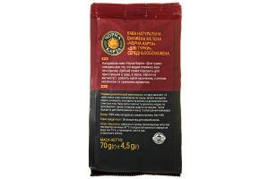 Кофе натуральный жареный молотый для турки Черная карта м/у 70г