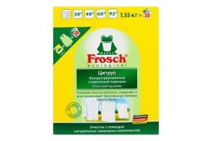 Порошок стиральный с защитой от Уф-Лучей Frosch 1350г