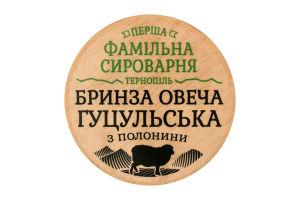 Брынза 50% Гуцульская из овечьего молока Перша фамільна сироварня Тернопіль д/у 130г