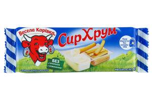 Сир 45% плавлений з хлібними паличками СирХрум Весела Корівка м/у 35г