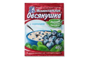 Каша овсяная с черникой Моментальная Овсянушка м/у 40г