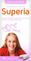 Добавка диетическая для подростков Superia 30шт