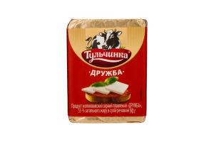 Продукт сырный 55% плавленый Дружба Тульчинка м/у 90г