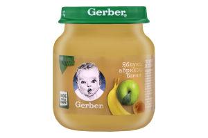 Пюре для дітей від 6міс Яблуко-Абрикос-Банан Gerber с/б 130г