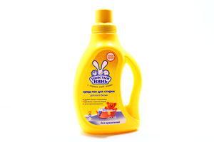 Засіб Ушастий нянь для прання дитячої білизни 750мл х10