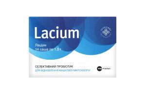 Добавка диетическая селективный пробиотик Lacium 14шт