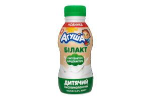 Напиток 2.5% кисломолочный детский Билакт Агуша п/бут 200г