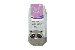 Шкарпетки жіночі Легка Хода №5379 25 срібло меланж
