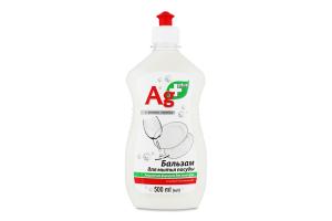 BIOF бал. д/мыт. посуды Ag+ 500мл