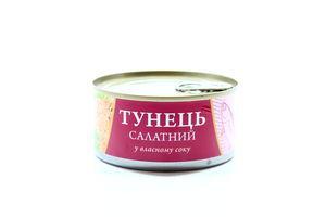 Тунець Fish Line салатний у власному соку 185г