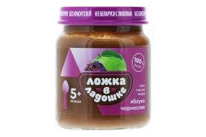 Пюре для детей от 5мес Яблоко-чернослив Ложка в ладошке с/б 100г