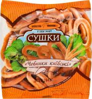 Сушки Київхліб Човники київські 340г