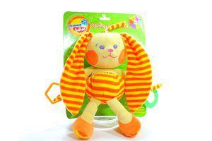 Іграшка Расти малыш Зайка-лапушка