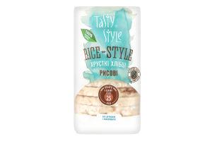 Хлебцы хрустящие Рисовые Tasty Style м/у 95г