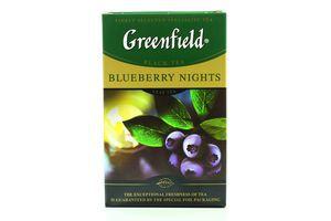 Чай черный листовой с ароматом черники и сливок Blueberry Nights Greenfield к/у 100г