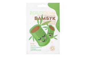 Маска для лица увлажняющая Бамбук Beauty Derm 15мл