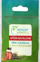 Крем-бальзам при ушибах и растяжениях Healer Cosmetics 10г