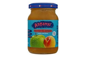 Пюре для дітей від 4міс Яблуко та абрикос Карапуз с/б 170г