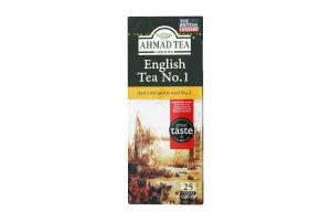 Чай черный с ароматом бергамота English №1 Ahmad Tea к/у 25х2г