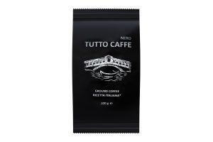 Кава натуральна мелена Nero Tutto Caffe м/у 100г